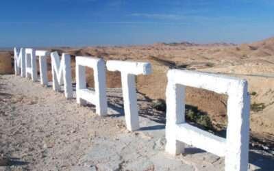 Matmata, Tunisia: A Well-Hidden Gem